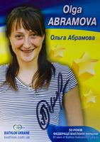 Abramova Olga poster