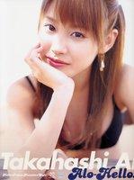 Ai Takahashi poster