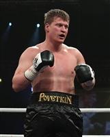 Alexander Povetkin poster