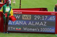 Almaz Ayana t-shirt