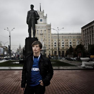 Andrei Arshavin poster #2099843