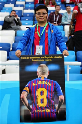 Andres Iniesta poster #3334510
