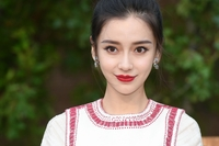 Angelababy poster