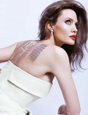 Angelina Jolie poster #3177401