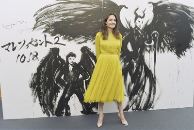 Angelina Jolie poster #3883389