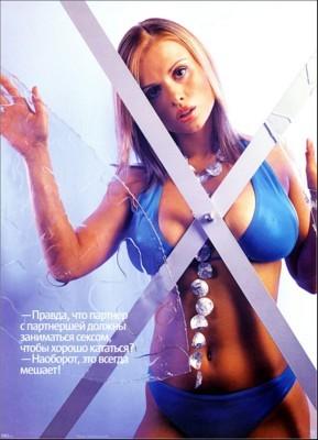 Anna Semenovich poster #1332465