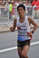 Arata Fujiwara poster