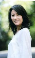 Asaka Seto poster