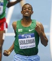 Ayanleh Souleiman poster