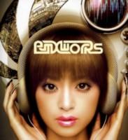 Ayumi Hamasaki poster