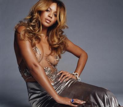 Beyonce mug #2052997
