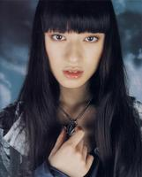 Chiaki Kuriyama Kaws