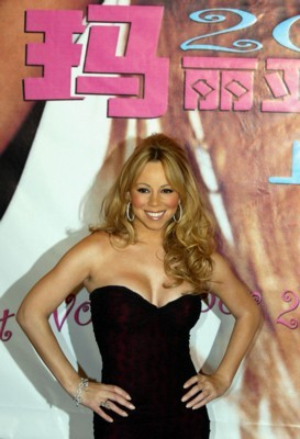 Mariah Carey poster #1326890