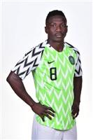 Oghenekaro Etebo poster