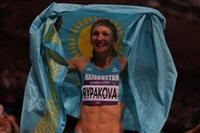 Olga Rypakova poster